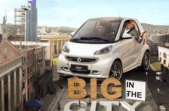 smart自黑城市才是我们的追求