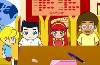 少儿英语动画16集