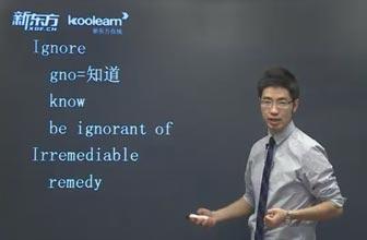 英语六级词汇拓展20