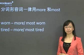 每天六分钟掌握英语难点37