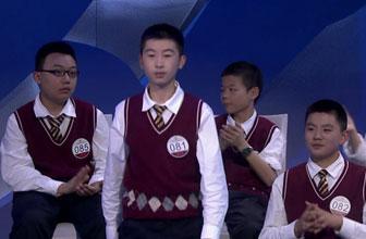2014汉听大会第07期