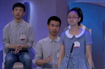 2014汉听大会第05期