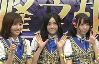 SNH48预热见面会来袭