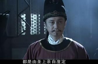 神探狄仁杰第三十集