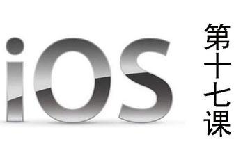 ISO系统的学习17