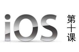 ISO系统的学习10