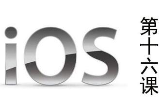 ISO系统的学习16