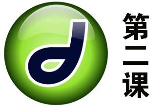 Dreamweaver教程02