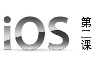 ISO系统的学习02