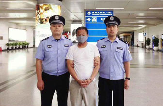 中港前总裁被引渡回国