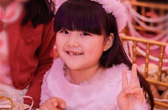 李湘为诗龄办公主派对
