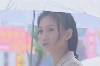 《悲情丽人》06集