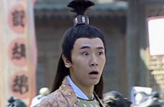 聊斋之花姑子11集