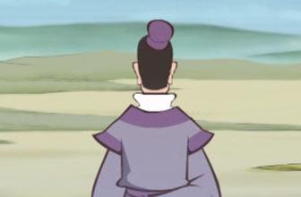 《儿童国学》03集