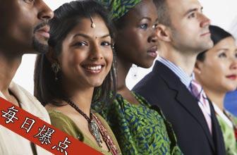 中国一公司涉种族歧视