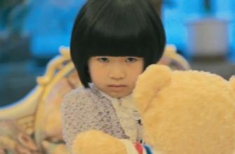 《你见过我的小熊吗》