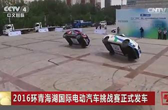 央视CCTV4赛事新闻报道
