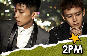 2PM回归预告照华丽绅士