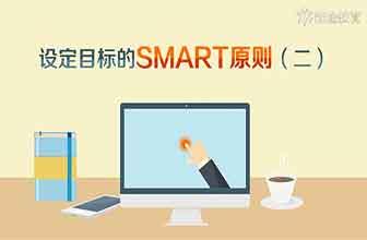 职前准备之-设定smart2
