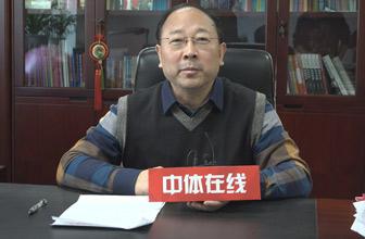 刘国永司长记者节寄语