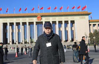 政协会议闭幕姚明刘翔等现身